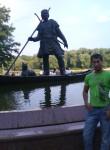 Kostya, 28, Zheleznodorozhnyy (MO)