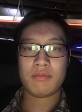 幕晨曦, 20, China, Xi an