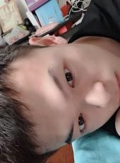 永先生, 24, China, Suzhou (Jiangsu Sheng)