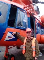 Alik, 45, Russia, Blagoveshchensk (Bashkortostan)
