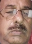 Noel, 61  , Patna