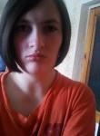 Таня, 27 лет, Чернянка