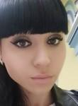 Masha, 25  , Cherepanovo