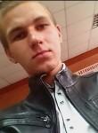 Вадім, 18, Hayvoron