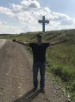 Sergey, 34  , Abaza