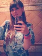 Elena, 32, Russia, Yekaterinburg