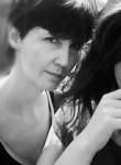 Лиана, 45  , Kagalnitskaya