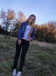 Анічка, 19  , Nadvirna