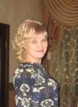 Elena, 41, Magnitogorsk