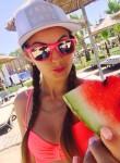Анна, 31 год, Москва