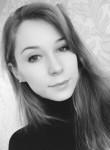 Знакомства Домодедово: Елена, 26