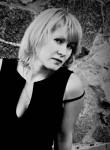 Svetlana, 40  , Kiev