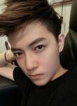 spuer, 31  , Wuhan
