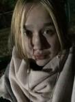 alinapo, 19, Akademgorodok