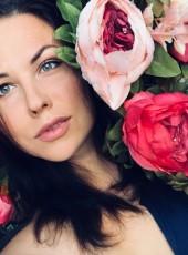 Irina, 24, Россия, Новосибирск