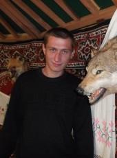 Ilya, 28, Russia, Nizhniy Tagil