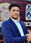 عزوز, 24  , Sanaa