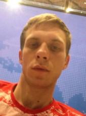 Павел, 23, Россия, Аркадак