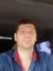 Sergey , 38, Ukraine, Dniprorudne