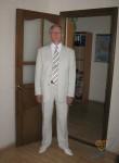 Игорь, 49 лет, Челябинск