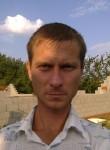 Дмитрий, 38 лет, Каневская