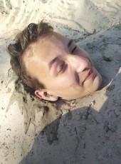 Oleg, 18, Ukraine, Myrhorod