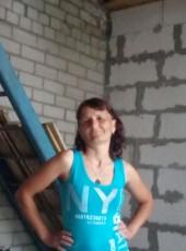 Lena, 39, Ukraine, Chernihiv
