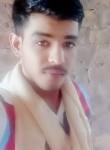 Ramdayal jaat, 21  , Napasar