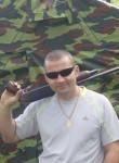 Андрей, 38 лет, Тула
