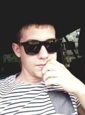 Fil, 29, Ukraine, Dnipr