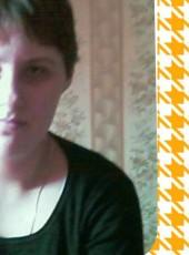 Yuliya, 27, Russia, Novokuznetsk