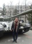 Denis, 29 лет, Советский (Республика Марий Эл)