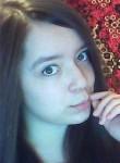 Юлия, 26  , Bukhara