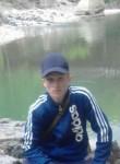 гриша, 31 год, Дальнегорск