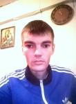 Александр, 23 года, Краснокаменск