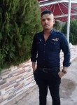 اشرف, 28  , Mosul