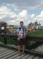 Sergey, 34, Belarus, Lyakhavichy