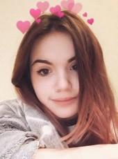 Alisa, 18, Bulgaria, Simitli