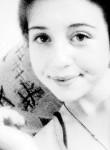Анастасия, 23, Trubchevsk