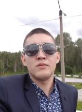 Вадим, 27, Россия, Новокузнецк