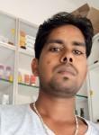 Anil, 18  , Fatehpur