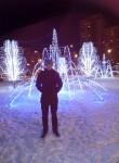 Артём, 28 лет, Всеволожск