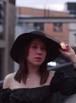Мария, 22, Moscow