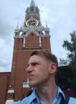 Maks, 25  , Tyazhinskiy