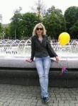 Nastya, 38, Enem