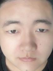 夫妇何求, 25, China, Linyi