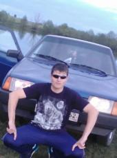 Aleksey, 18, Russia, Ryazan