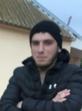 Umar, 22, Russia, Kizlyar