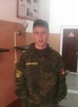 Bez Imeni, 25  , Belogorsk (Amur)