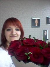 Леся, 31, Россия, Москва